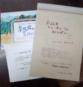 2014_12_27(0)