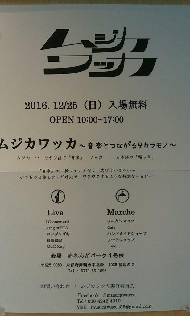 _20161110_165136