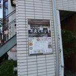 この看板のあるビルの角